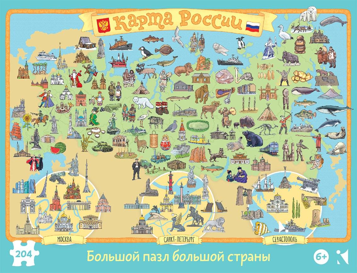 Знакомства санкт петербург vk 7