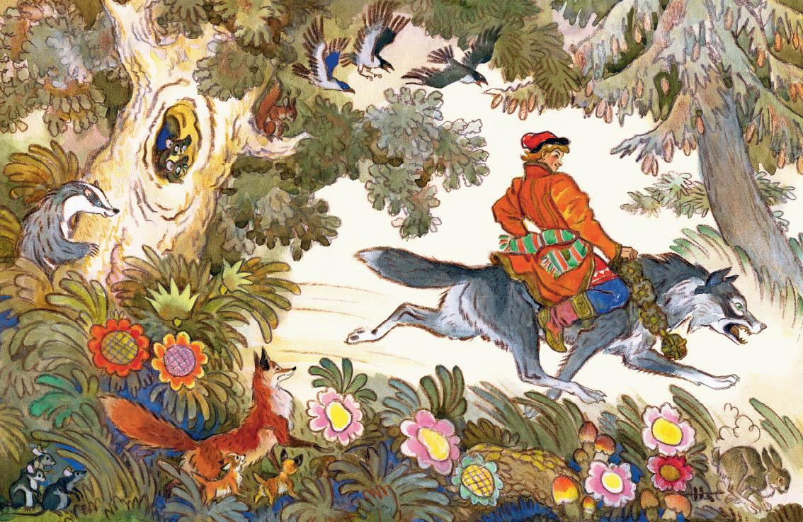 картинки по сказке иван царевич и серый волк